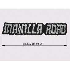 MANILLA ROAD back patch embroidered logo