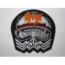 ARIA Ария patch embroidered Герой Асфальта