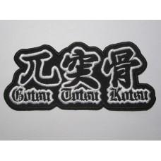 GOTSU-TOTSU-KOTSU 兀突骨 patch embroidered