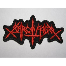 SARCOFAGO patch embroidered