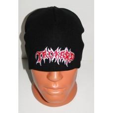 TANKARD beanie hat embroidered logo
