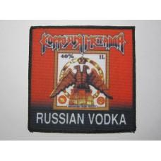 KORROZIA METALLA patch printed Russian Vodka Коррозия Металла